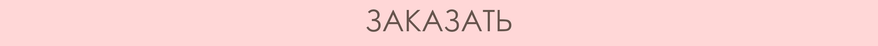https://ulitka-beauty.com.ua/product-category/lico/krem-lico/krem-gel/